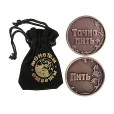 Монета ответы металл Пить - Точно пить 3,2 см 470992, шт