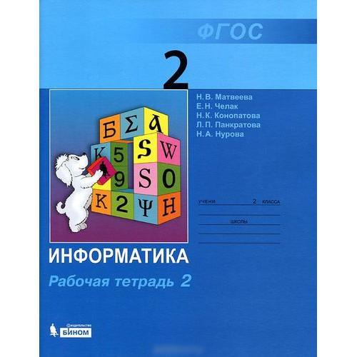 олимпиaдa по информaтике 2008 ответы