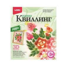 """Квиллинг панно """"Пышные цветы"""" Квл-011 LORI"""