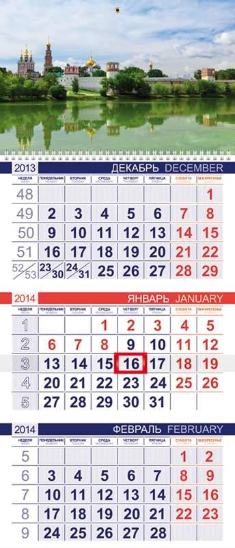 "Календарь кварт. 3 бл. на 1-м гр. ""Эконом""- Соборы России, 2014 3Кв1гр3_10944 Хатбер"